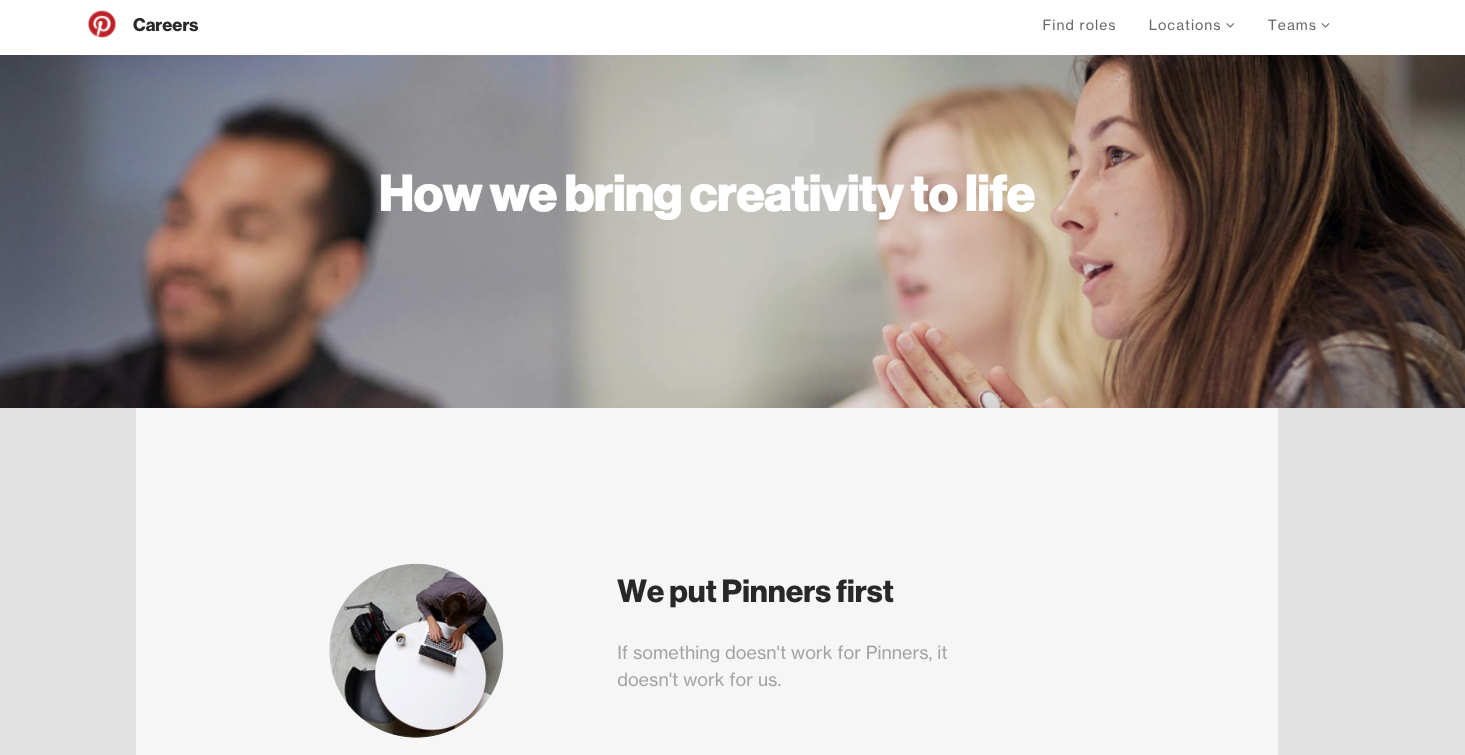 pinterest career page